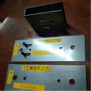 箱曲げ01